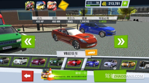驾校模拟(Car Driving School Simulator)